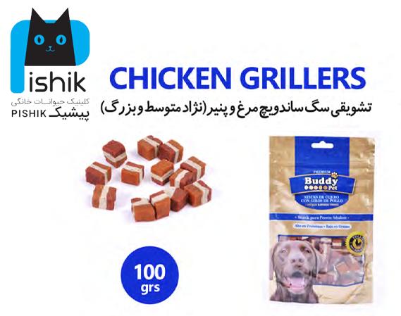 تشویقی سگ ساندویج مرغ و پنیر(نژاد متوسط و بزرگ) سه لایه BUDDY