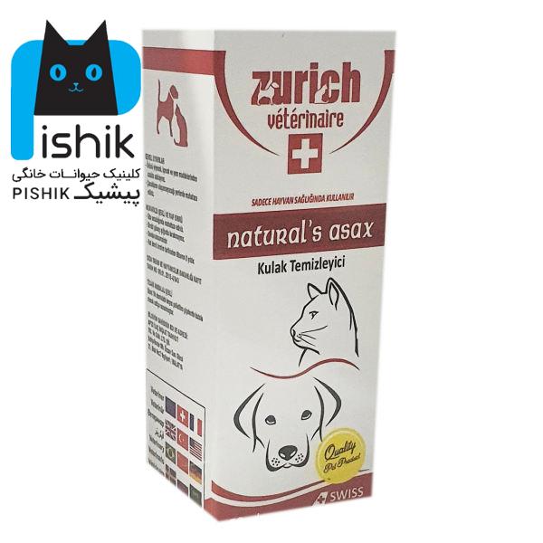 قطره گوش مخصوص سگ و گربه برند Zurich