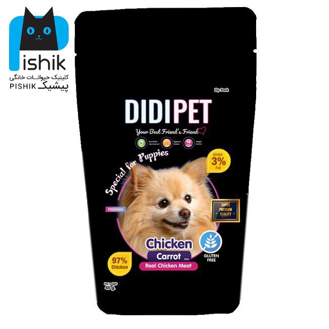 غذای تشویقی سگ دی دی پت مدل پامرانین وزن ۴۵ گرم