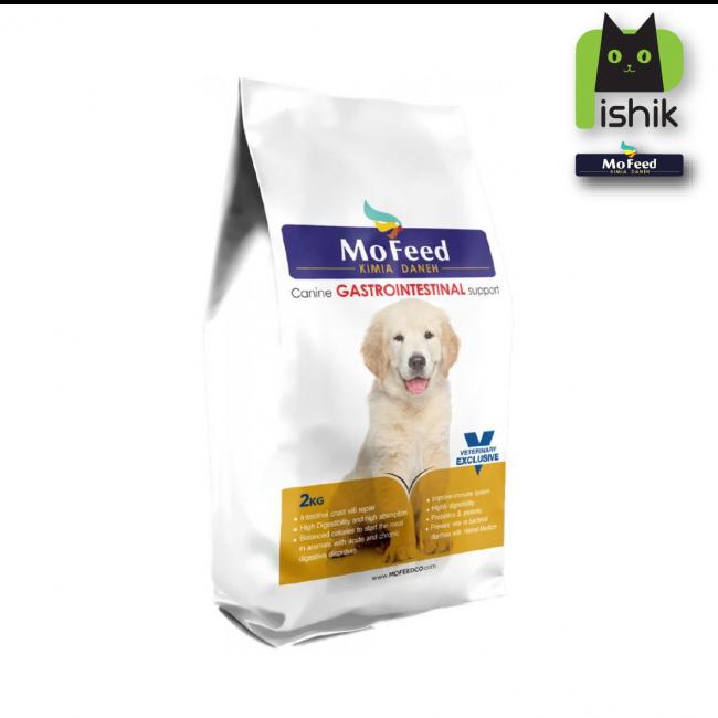 غذای خشک سگ درمانی دستگاه گوارش مفید 2 کیلوگرمی