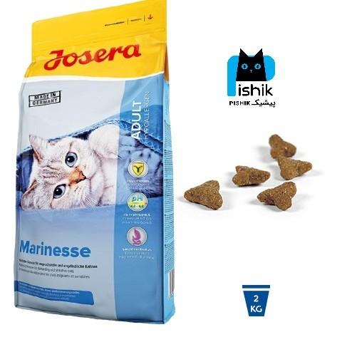 غذای گربه مارینس جوسرا با کیفیت سوپر پریمیوم در بسته 1 کیلویی فله