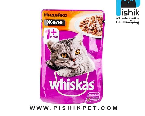 غذای پوچ گربه ویسکاس با بوقلمون وزن 85 گرم whiskas