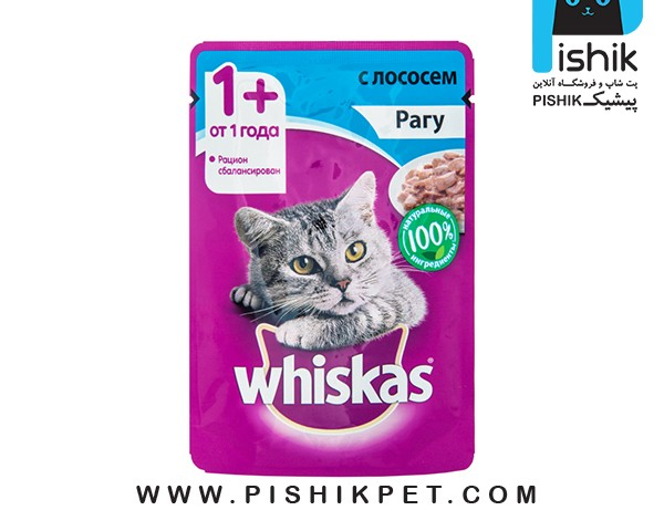 غذای پوچ گربه ویسکاس با گوشت ماهی سالمون وزن 85 گرم whiskas