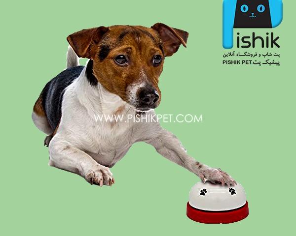 زنگ آموزشی سگ و گربه مدل BELL