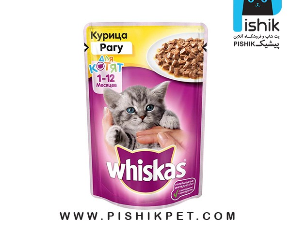غذای پوچ بچه گربه KITTEN ویسکاس با گوشت مرغ وزن 85 گرم whiskas