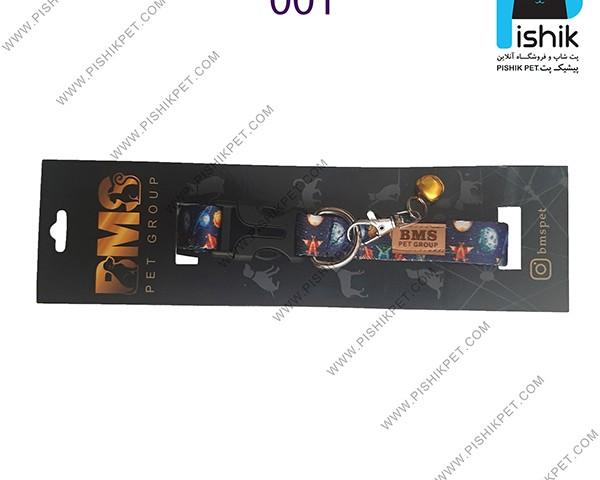 قلاده گردنی زنگوله دار سگ با طرح های فانتزی BMS کد 001