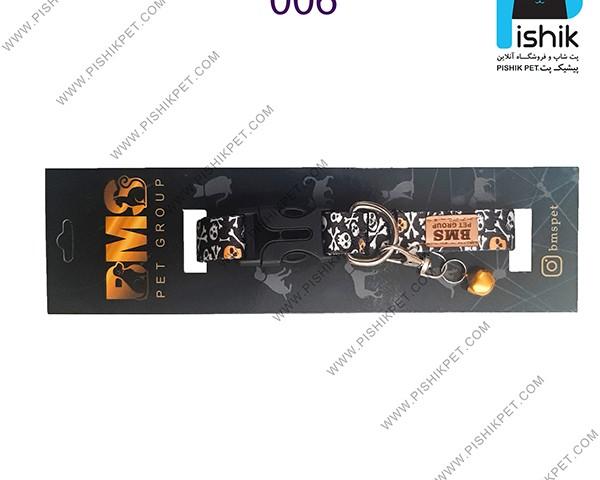 قلاده گردنی زنگوله دار سگ با طرح های فانتزی BMS کد 006