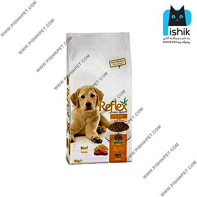 غذای خشک توله سگ رفلکس 15 کیلوگرمی با طعم گوشت  REFLEX PUPPY BEEF