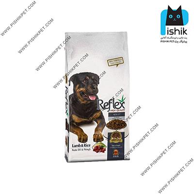غذای خشک سگ بالغ  رفلکس با طعم بره و برنج REFLEX ADULT LAMB & RICE