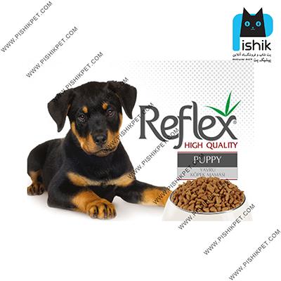 غذای خشک توله سگ رفلکس 1 کیلوگرمی فله با طعم بره و برنج REFLEX PUPPY LAMB & RICE