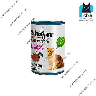 کنسرو غذای گربه شایر مدل سینیور با طعم مرغ و بوقلمون قوطی 400 گرمی برای گربه های بالای 7 سال