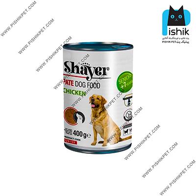 کنسرو غذای سگ شایر مدل سینیور با طعم مرغ قوطی 400 گرمی برای گربه های بالای 7 سال