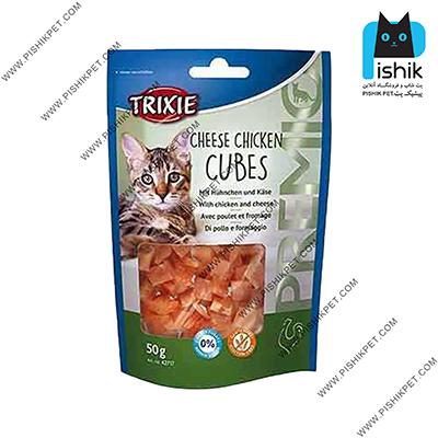تشویقی گربه تریکسی مدل Cheese Chicken Cubes وزن 50 گرم TRIXIE
