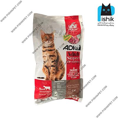 غذای گربه بالغ آدی کت سوپر پریمیوم با طعم گوشت و سبزیجات 1 کیلوگرمی فله