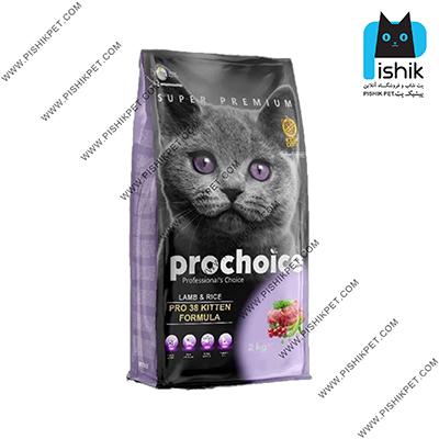 غذای خشک بچه گربه پروچویس مدل super premium PRO 38 وزن 1 کیلوگرمی فله