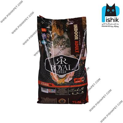 غذای خشک گربه رویال فید مدل Indoor Adult وزن 1 کیلوگرم فله
