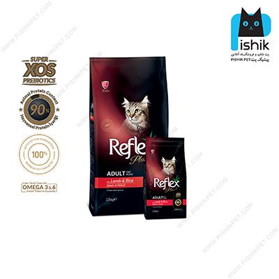 غذای خشک گربه رفلکس پلاس مدل Adult Lamb & Rice وزن ۱.۵ کیلوگرم