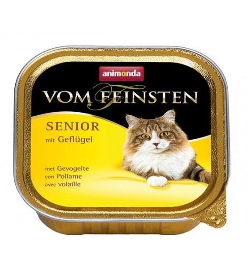 ووم فیستن حاوی گوشت بره مخصوص گربه بالای7 سال 100 گرمی
