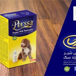 شیرخشک مخصوص نوزاد سگ پرسا