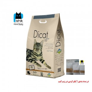 غذای گربه دی کت آپ حاوی گوشت بوقلمون و جگر در بسته 1 کیلوگرمی فله ای
