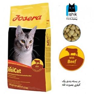 غذای خشک جوسی کت جوسرا مخصوص گربه های بالغ با طعم گوشت گوساله در بسته یک کیلویی بصورت فله