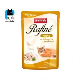 پوچ رافینه حاوی گوشت پرندگان در سس خامه ای مخصوص گربه بالغ 100gr