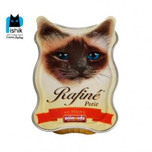 ووم رافینه پتیت حاوی پته گوشت دل مخصوص گربه 85gr