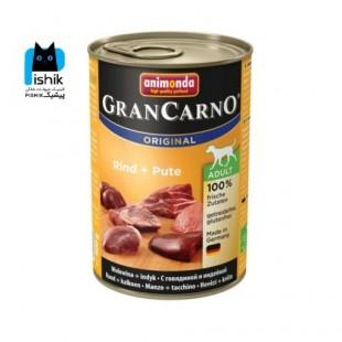 کنسرو مخصوص سگ بالغ، حاوی گوشت گاو و بوقلمون، ۴۰۰ گرمی، برند گرن کارنو