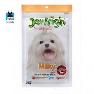 تشویقی سگ جرهای jerhigh با طعم شیر