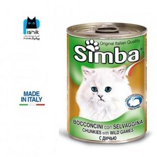 کنسرو غذای گربه سیمبا با طعم گوشت شکار 415 گرمی