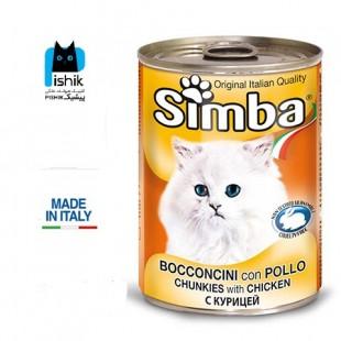 کنسرو گربه سیمبا با طعم مرغ (415گرمی)