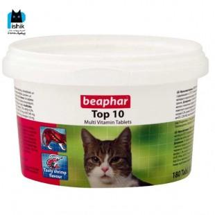 قرص مولتی ویتامین تاپ تن تاپ10تاپ 10  Beaphar مدل Top10 مخصوص گربه - 180 عددی تولید کننده: Beaphar تاپ 10 تاپ تن