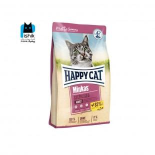غذای گربه بالغ عقیم شده مینکاس هپی کت 1.5 کیلوگرمی