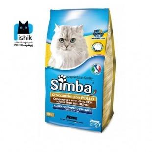 غذای گربه سیمبا با طعم مرغ 1kg به صورت فله در بسته بندی زیپ کیف