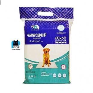 زیرانداز بهداشتی سگ و گربه و پد ادرار 5 عددی آسو پد