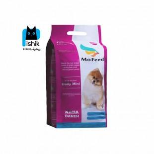 غذای سگ بالغ مفید نژاد کوچک 2 کیلویی