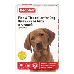 قلاده ضد کک و کنه سگ بیفار 65 سانتیمتری