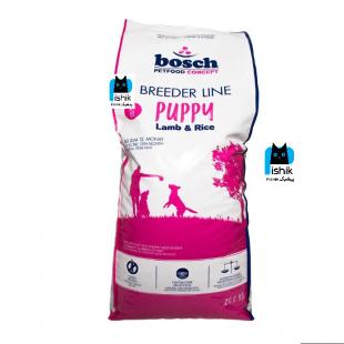 غذای خشک پاپی بردرلاین بوش 20 کیلوگرمی مخصوص توله سگ کلیه نژادها با طعم بره و برنج