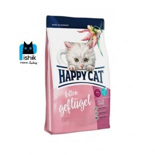 غذای بچه گربه هپی کت Kitten 1.4کیلوگرم