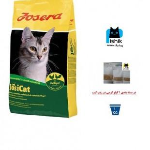 غذای گربه بالغ جوسی کت جوسرا (مرغ) 1 کیلوگرمی فله در بسته بندی زیپ کیپ