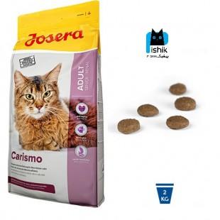 غذای گربه بالغ کاریزمو جوسرا 2 کیلوگرمی رنال مخصوص پیشگیری و درمان بیماری های کلیه