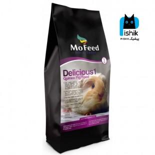 غذای خوکچه هندی 1.5 کیلویی مفید