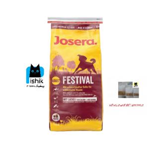 غذای خشک فستیوال جوسرا سگ بالغ کلیه نژادها حاوی گوشت ماهی جوسرا 1 کیلوگرمی فله ای در بسته بندی زیپ کیپ سوپر پریمیوم