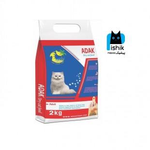 غذای خشک گربه 2 کیلویی آداک