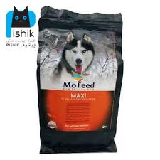غذای خشک سگ 2 کیلوگرمی مفید مکسی(maxi)