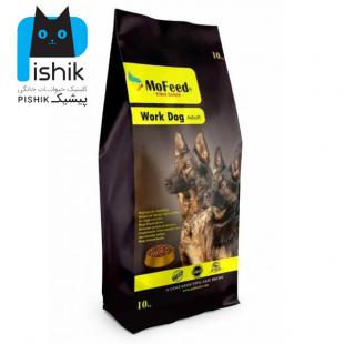 غذای سگ کار مفید 10 کیلوگرمی – MoFeed Work Dog Food