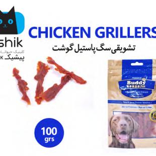 تشویقی سگ پاستیل گوشت BUDDY
