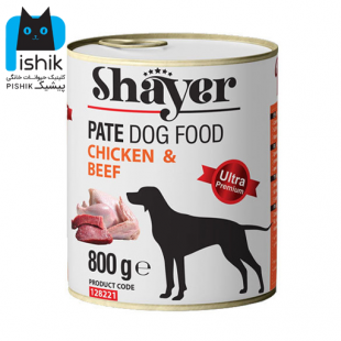 کنسرو سگ 800 گرمی شایر با طعم مرغ و گوشت