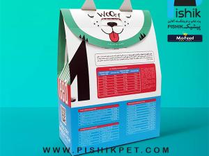 غذای خشک گربه های دارای دستگاه گوارش حساس 500 گرمی MOFEED مفید CHICKEN & BEEF CAT ADULT INDOOR