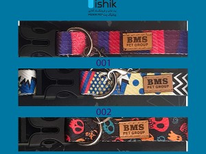ست قلاده کتفی و گردنی زنگوله دار فانتزی سگ BMS کد 006